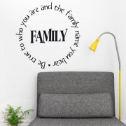 Be True To Who You Are Wall Sticker Quote