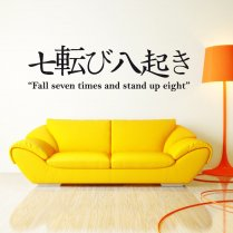 Chinese Proverb Wall Sticker Quote