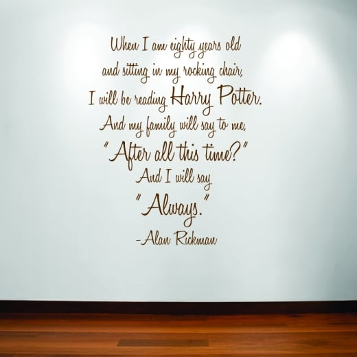 louise mcbride harry potter quote wall sticker wc441qt - from wall
