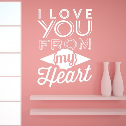 Love From My Heart Wall Sticker Quote