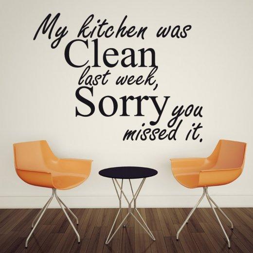 My Clean Kitchen Wall Sticker Quote
